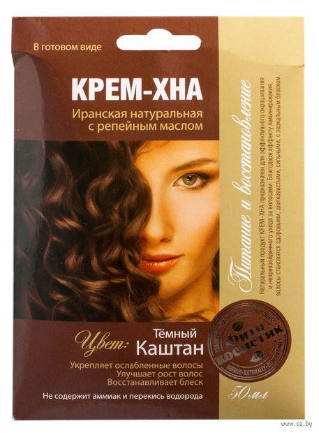 """Оттеночная крем-хна для волос """"Питание и восстановление"""" (тон: темный каштан; 50 мл) — фото, картинка"""