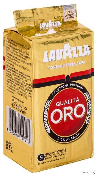 "Кофе молотый ""Lavazza. Qualita Oro"" (250 г) — фото, картинка"