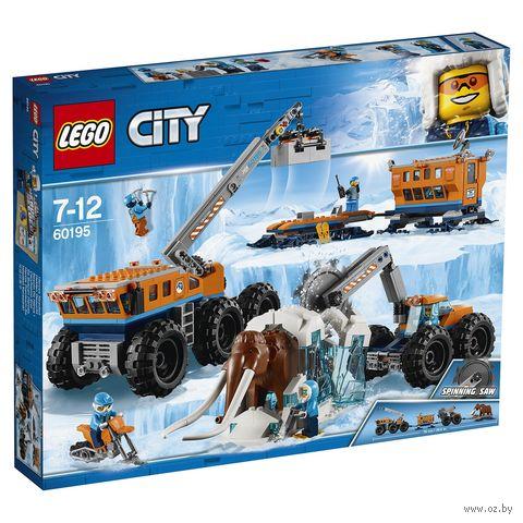 """LEGO City """"Передвижная арктическая база"""" — фото, картинка"""