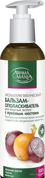 """Бальзам-ополаскиватель для волос """"Home Sauna. С луковым настоем"""" (250 мл)"""