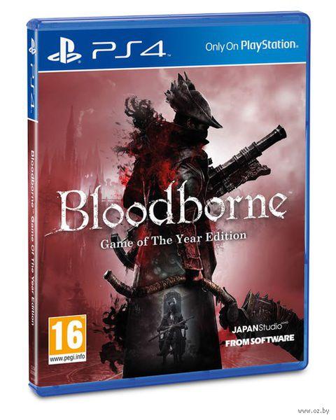 Bloodborne: Порождение крови. Полное издание (PS4)
