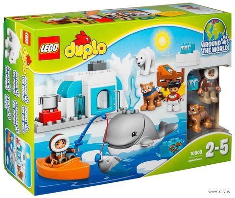 """LEGO Duplo """"Вокруг света: Арктика"""""""
