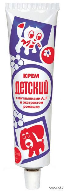 """Крем """"Детский"""" (75 мл)"""