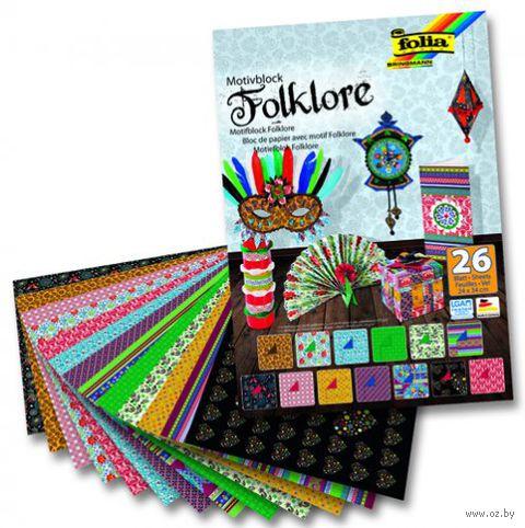 """Набор дизайнерского картона """"Фольклор"""" (240х340 мм; 26 листов)"""