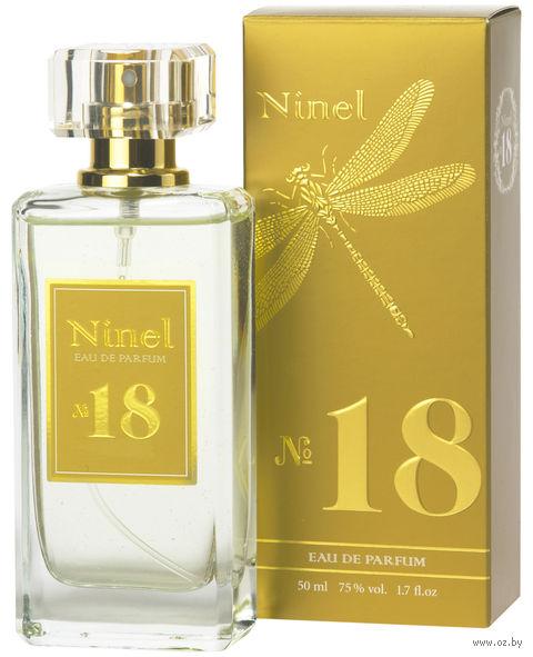"""Парфюмерная вода для женщин """"Ninel №18"""" (50 мл) — фото, картинка"""