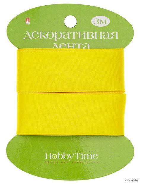 """Лента атласная """"Hobby Time"""" (желтая; 25 мм; 3 м) — фото, картинка"""