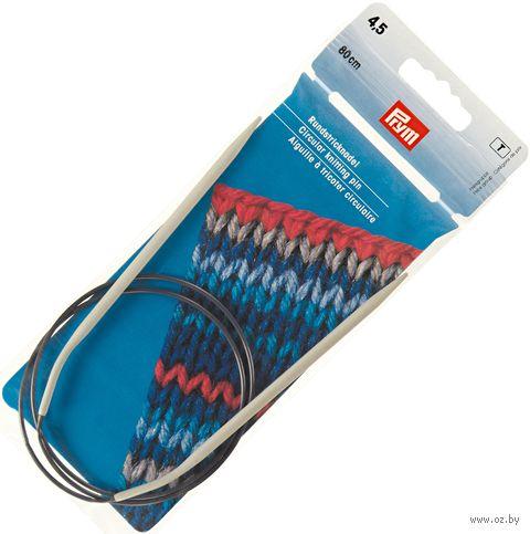Спицы круговые для вязания (алюминий; 4,5 мм; 80 см) — фото, картинка