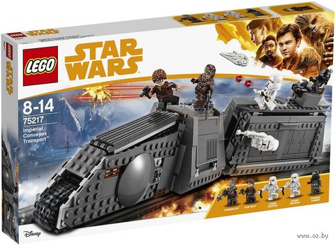 "LEGO Star Wars ""Имперский транспорт"" — фото, картинка"