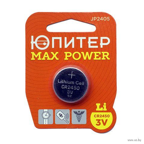 """Батарейка CR2450 """"Max Power"""" — фото, картинка"""