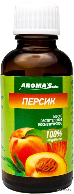 """Масло натуральное растительное """"Персик"""" (50 мл)"""