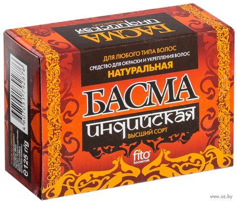 Басма натуральная индийская (125 г)