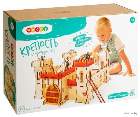 """Сборная деревянная игрушка """"Крепость"""""""
