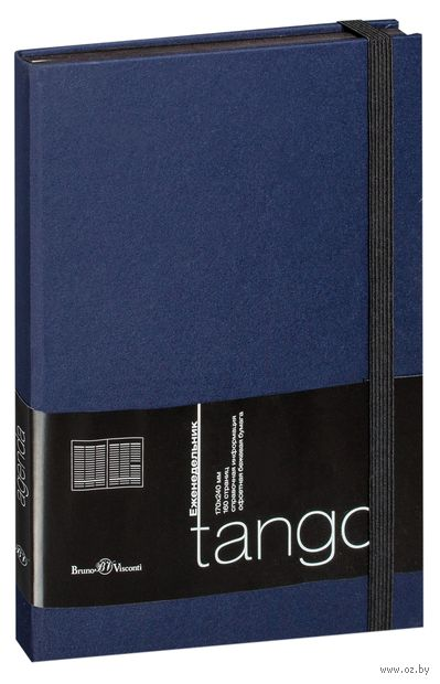 """Еженедельник недатированный """"Tango"""" (B5; синий)"""