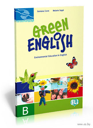 Green English. Pt. B — фото, картинка