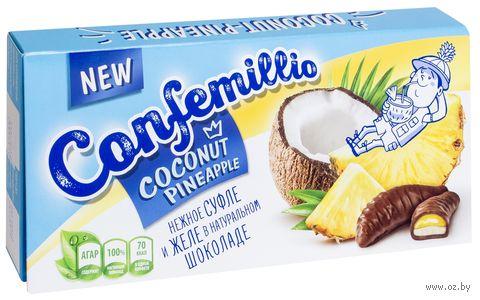 """Конфеты глазированные """"Confemillio. Кокос и ананас"""" (160 г) — фото, картинка"""