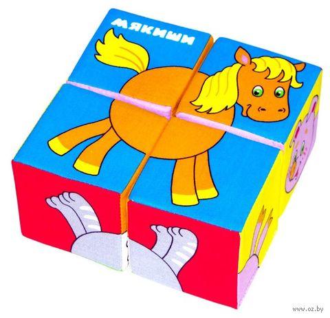 """Кубики мягкие """"Собери картинку. Домашние животные"""" (4 шт.) — фото, картинка"""