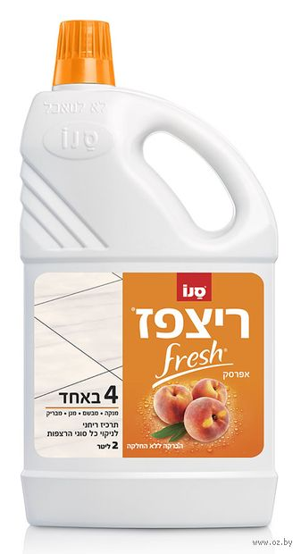 "Средство для мытья полов ""Peach"" (2 л) — фото, картинка"