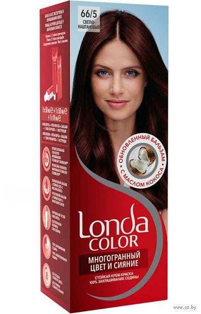 """Крем-краска для волос """"LondaColor"""" тон: 44, светло-каштановый — фото, картинка"""