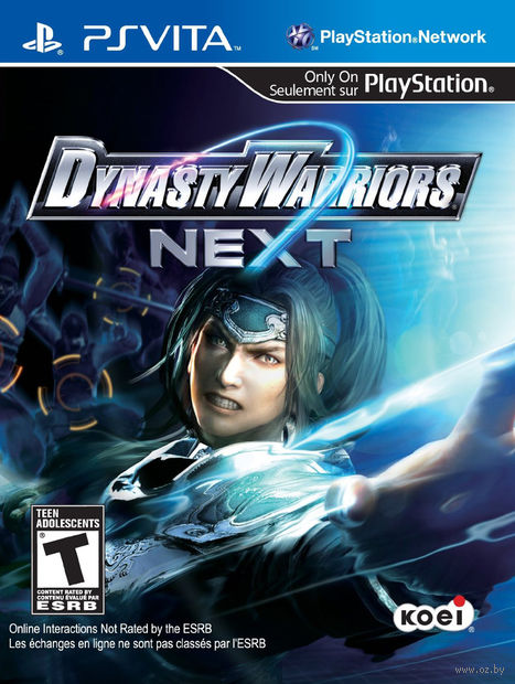 Dynasty Warriors Next (PSVita)