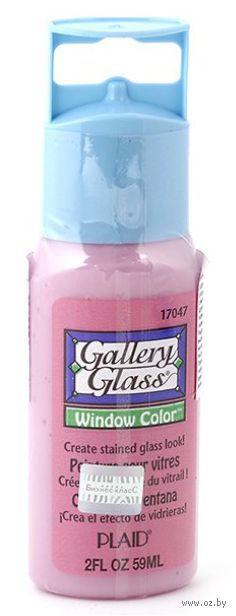 """Краска по стеклу """"Gallery Glass"""" (розовая гвоздика; 59 мл; арт. PLD-17047) — фото, картинка"""