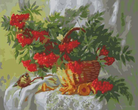 "Картина по номерам ""Ветки рябины"" (400х500 мм) — фото, картинка"