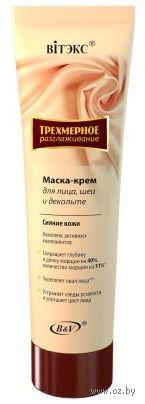 Маска-крем для лица, шеи и декольте (100 мл)