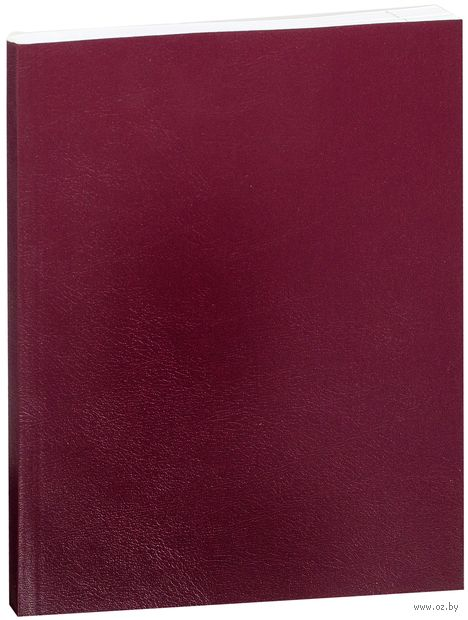 Тетрадь общая в линейку (80 листов)