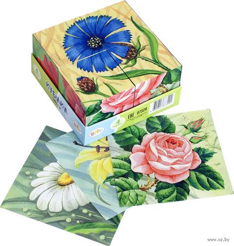 "Кубики ""Цветы"" (4 шт)"