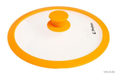 Крышка стеклянная с силиконовым ободом (24 см; желтая) — фото, картинка