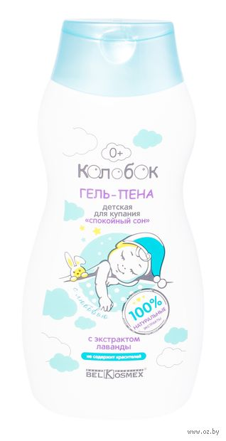 """Гель-пенка для купания детская """"Спокойный сон"""" (300 г) — фото, картинка"""