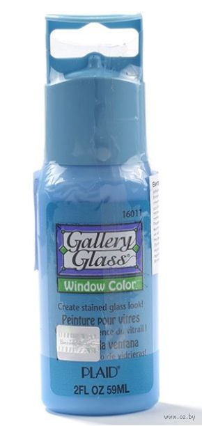 "Краска по стеклу ""Gallery Glass"" (синий алмаз; 59 мл; PLD-16011)"