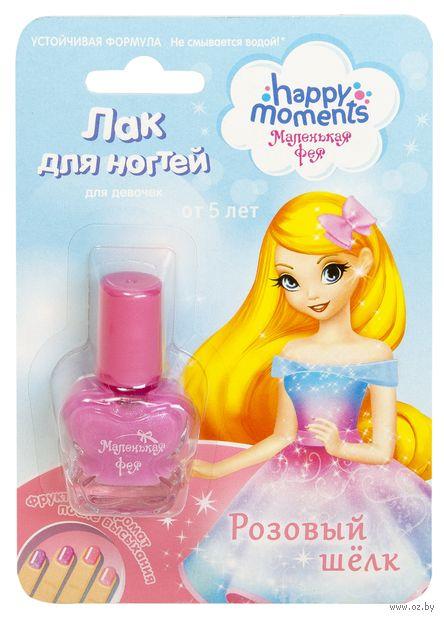"""Лак для ногтей детский """"Устойчивая формула. Розовый шелк"""" (6 мл) — фото, картинка"""