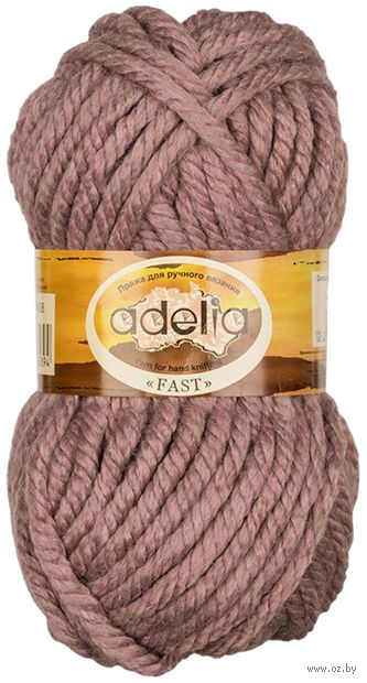 "Пряжа ""Adelia. Fast №8"" (150 г; 45 м; коричневый) — фото, картинка"