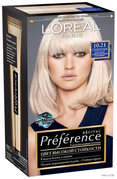 """Краска для волос """"Preference"""" (тон: 10.21, Стокгольм светло-русый перламутровый осветляющий)"""