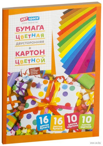 Набор бумаги цветной двусторонней и картона (16 листов бумаги, 10 листов картона)