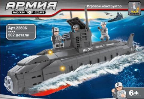 """Конструктор """"Армия. Подводная лодка"""" (502 детали) — фото, картинка"""