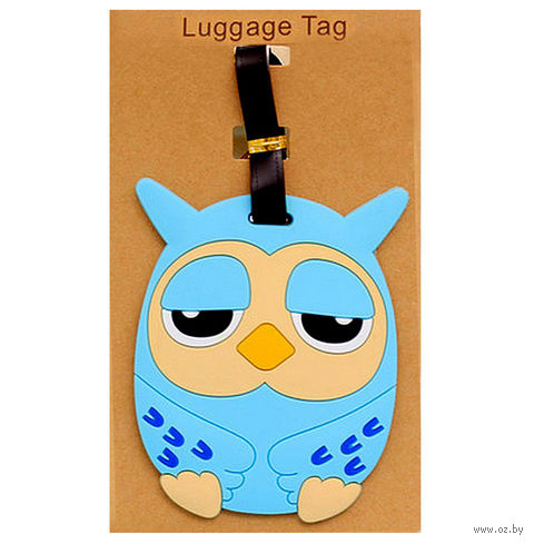 "Бирка на багаж ""Сова"" (голубая) — фото, картинка"