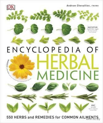 Encyclopedia of Herbal Medicine — фото, картинка