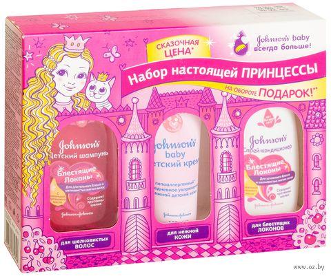 """Подарочный набор детский """"Блестящие локоны"""" (шампунь, спрей, крем) — фото, картинка"""