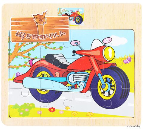 """Деревянный пазл """"Мотоцикл"""" (12 элементов) — фото, картинка"""