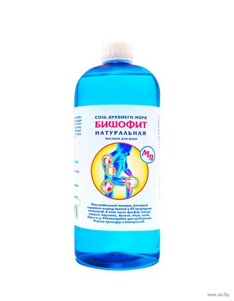 "Бишофит для ванн ""Без добавок"" (1 л) — фото, картинка"