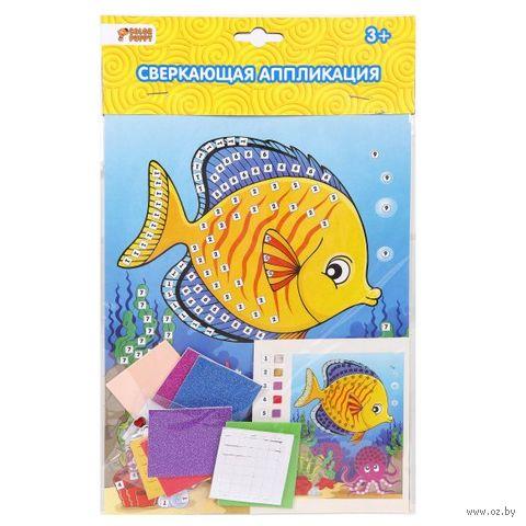 """Картина-аппликация """"Рыбка"""" — фото, картинка"""