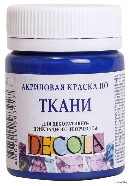 """Краска акриловая по ткани """"Decola"""" (темно-синяя; 50 мл) — фото, картинка"""