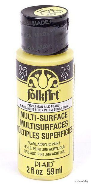 "Краска акриловая ""FolkArt Multi-Surface"" (перламутровый лимон, 59 мл; арт. PLD-02972)"