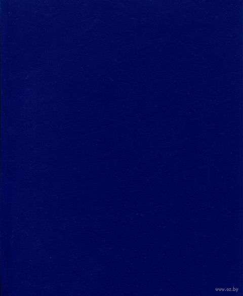 Тетрадь общая в клетку (80 листов; фиолетовая)