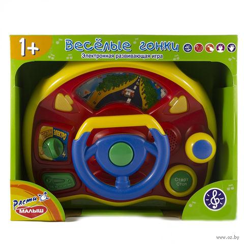 """Развивающая игрушка """"Веселые гонки"""""""