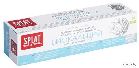 """Зубная паста """"Биокальций"""" (100 мл)"""