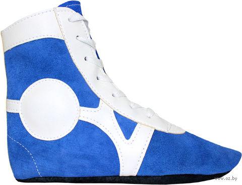 Обувь для самбо SM-0101 (р. 33; замша; синяя) — фото, картинка