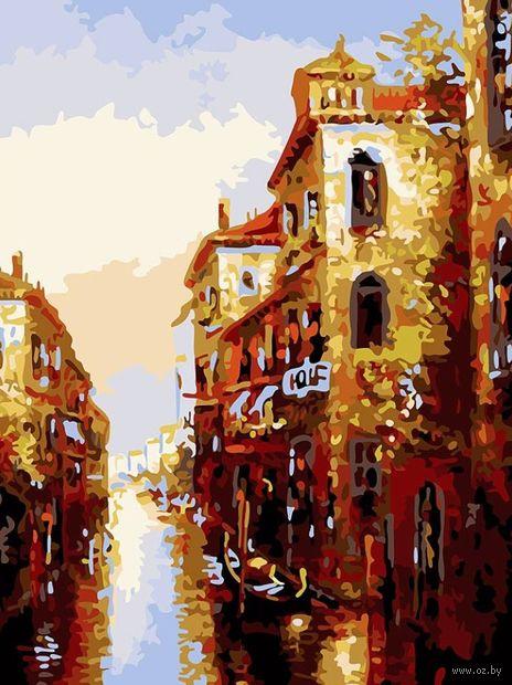 """Картина по номерам """"Канал в Венеции"""" (300х400 мм) — фото, картинка"""