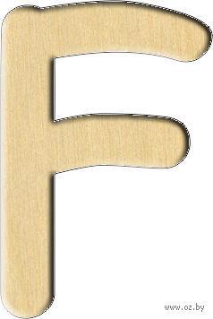 """Заготовка деревянная """"Английский алфавит. Буква F"""" (20х30 мм)"""